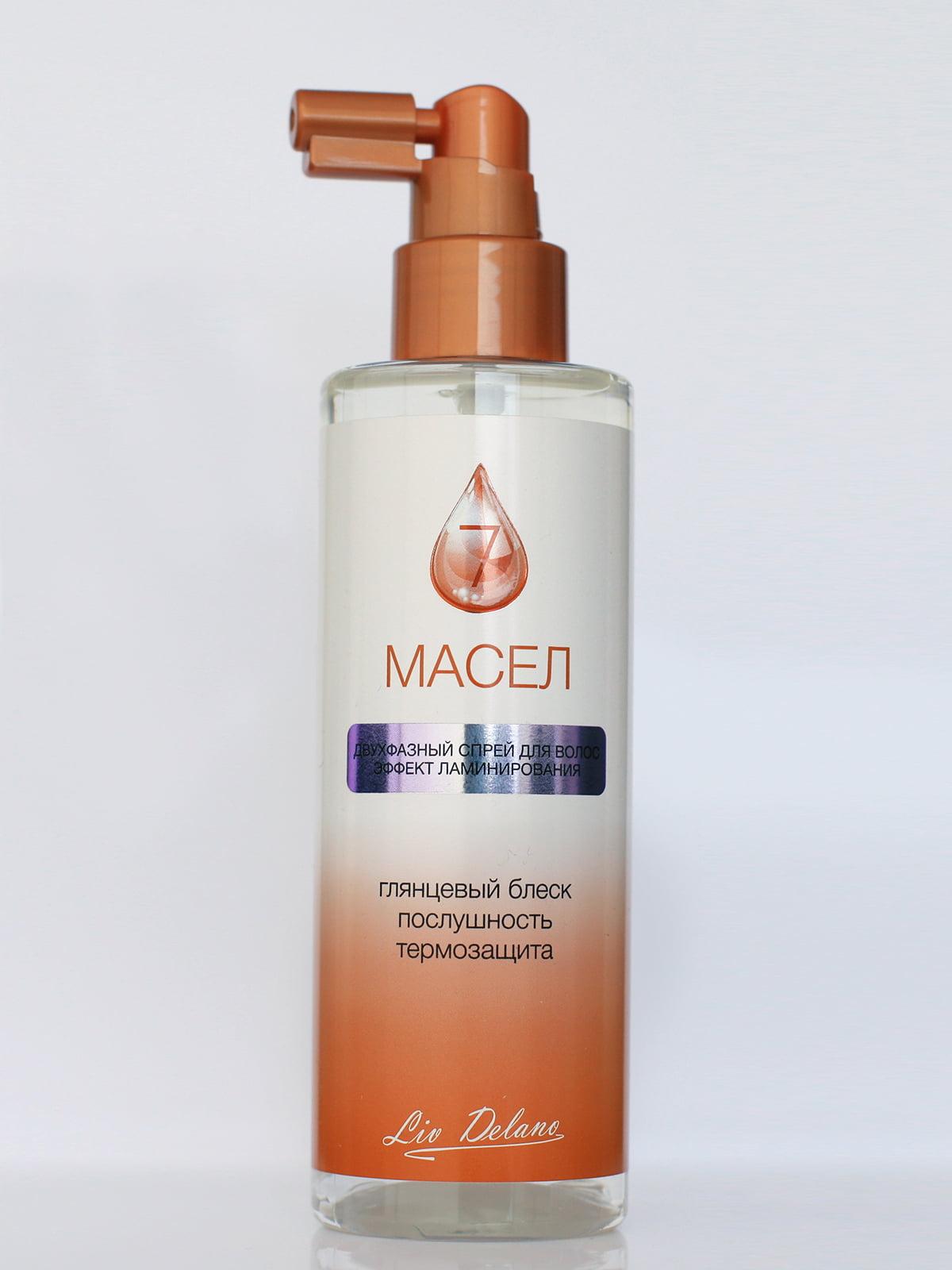 Спрей для волос «Эффект ламинирования» (200 мл) | 5653338