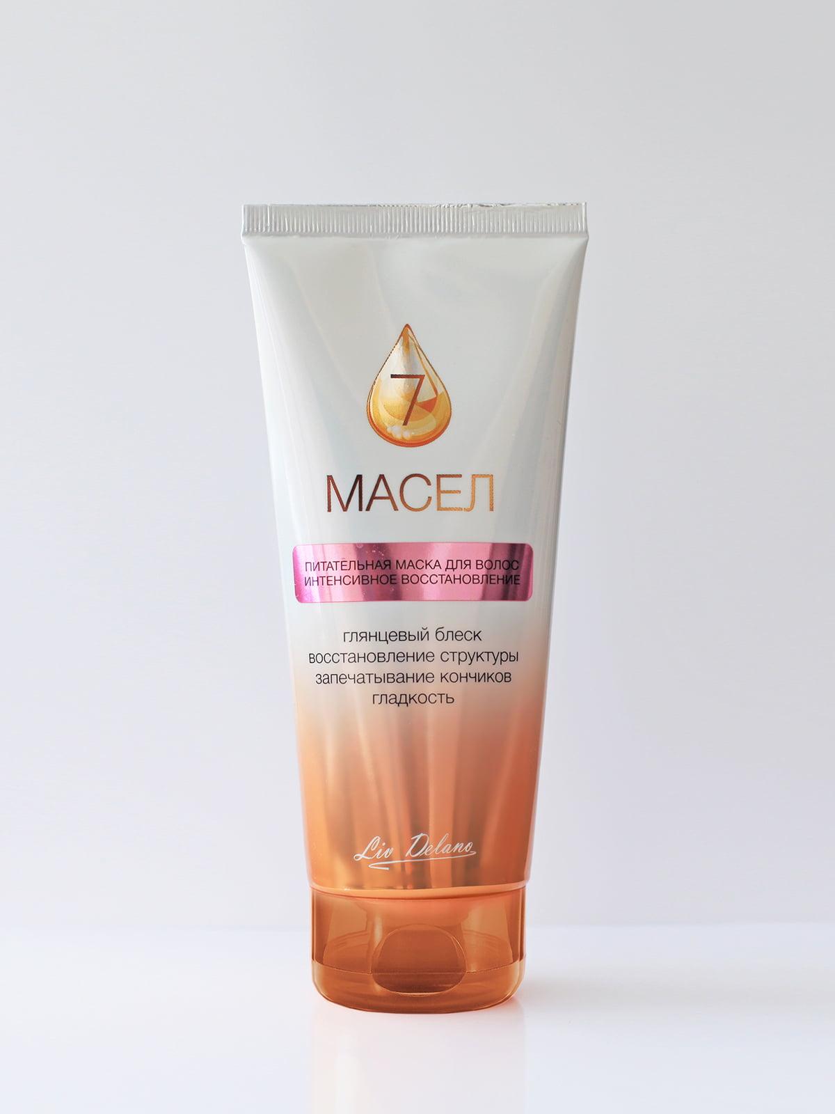 Маска для волос «Интенсивное восстановление» (200 мл) | 5653340
