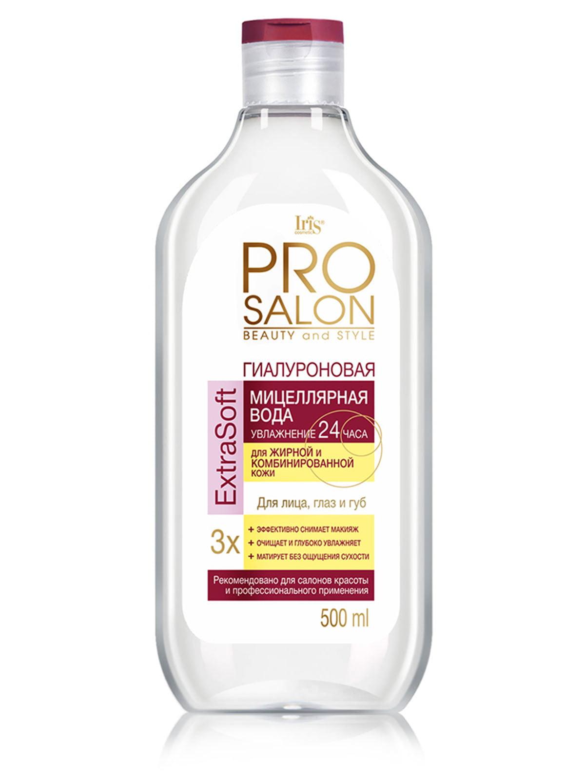 Вода міцелярна для жирної та комбінованої шкіри «PROsalon» (500 мл)   5656205