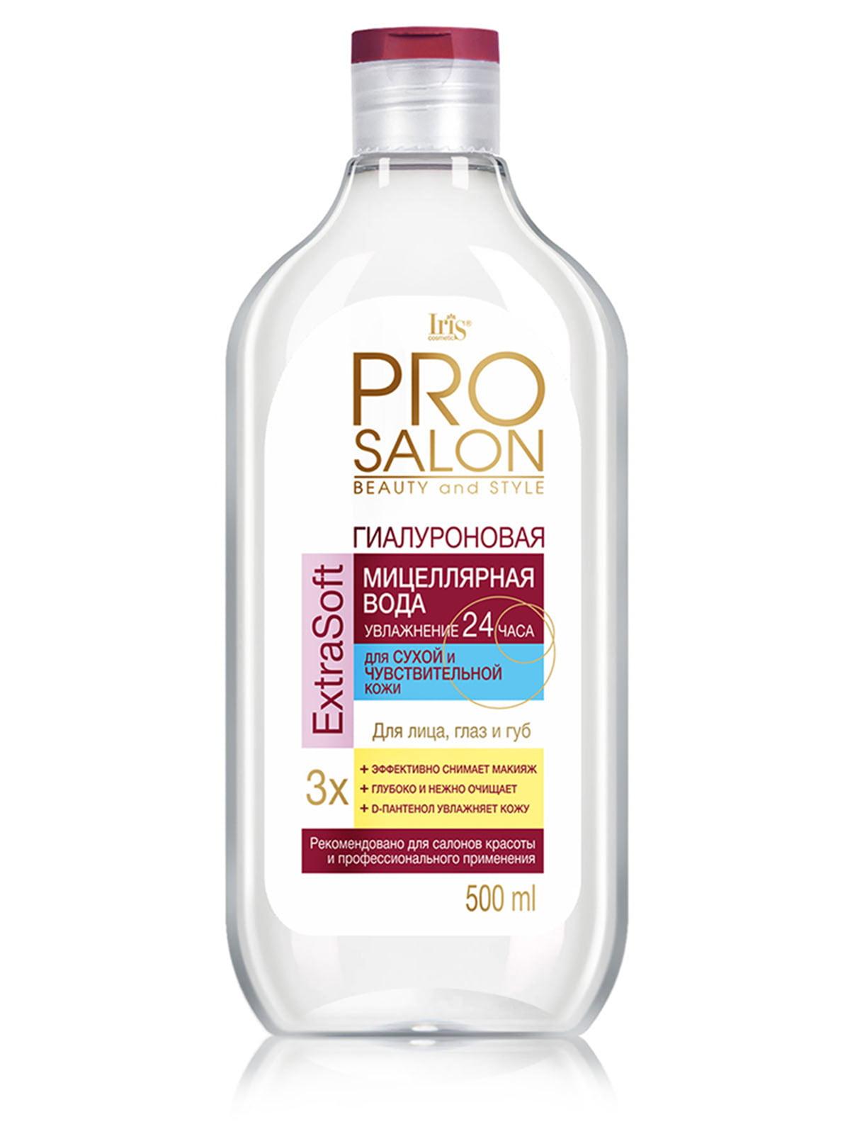 Вода міцелярна для сухої і чутливої шкіри «PROsalon» (500 мл) | 5656207