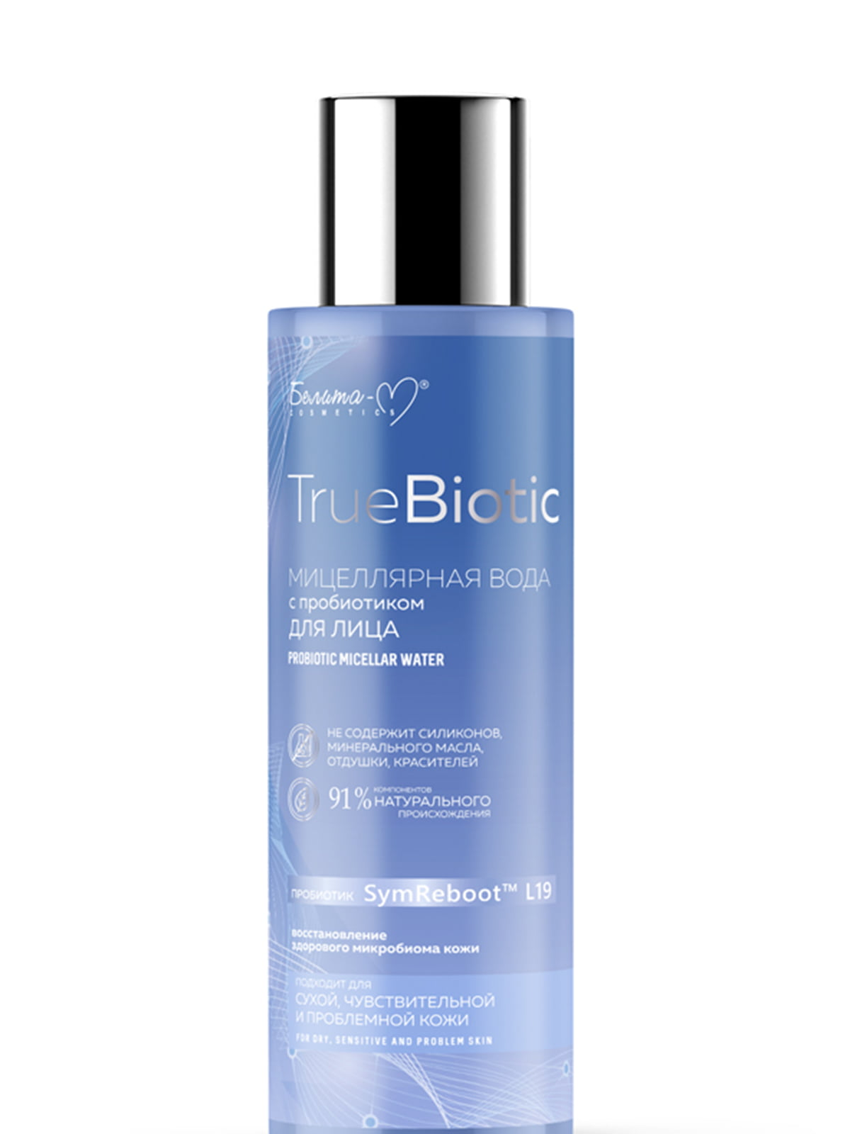 Вода мицеллярная для лица «TrueBiotic» (200 мл) | 5653416