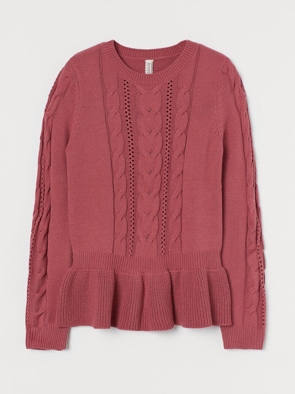 Джемпер темно-рожевий | 5705099