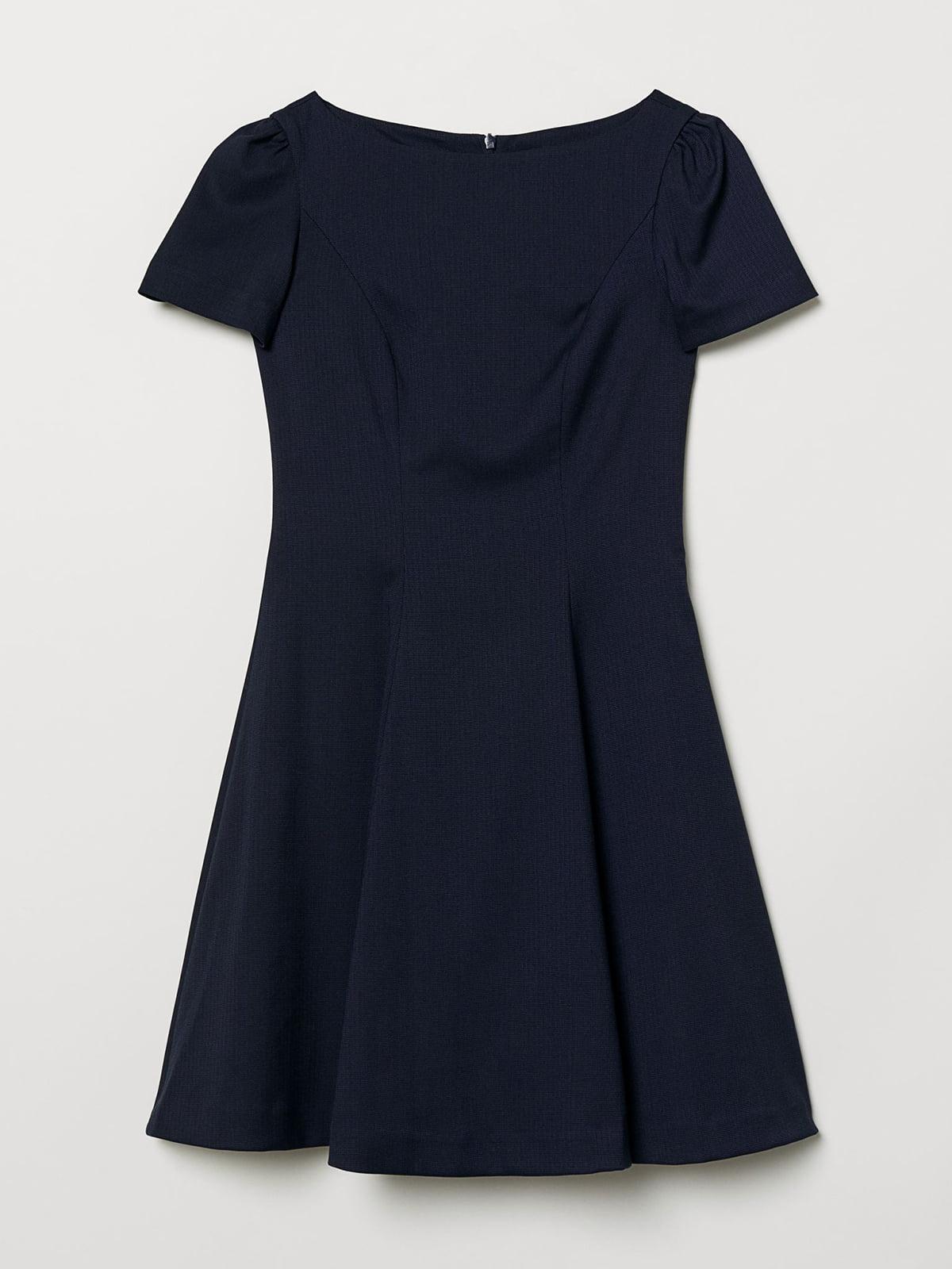 Платье синее | 5702647