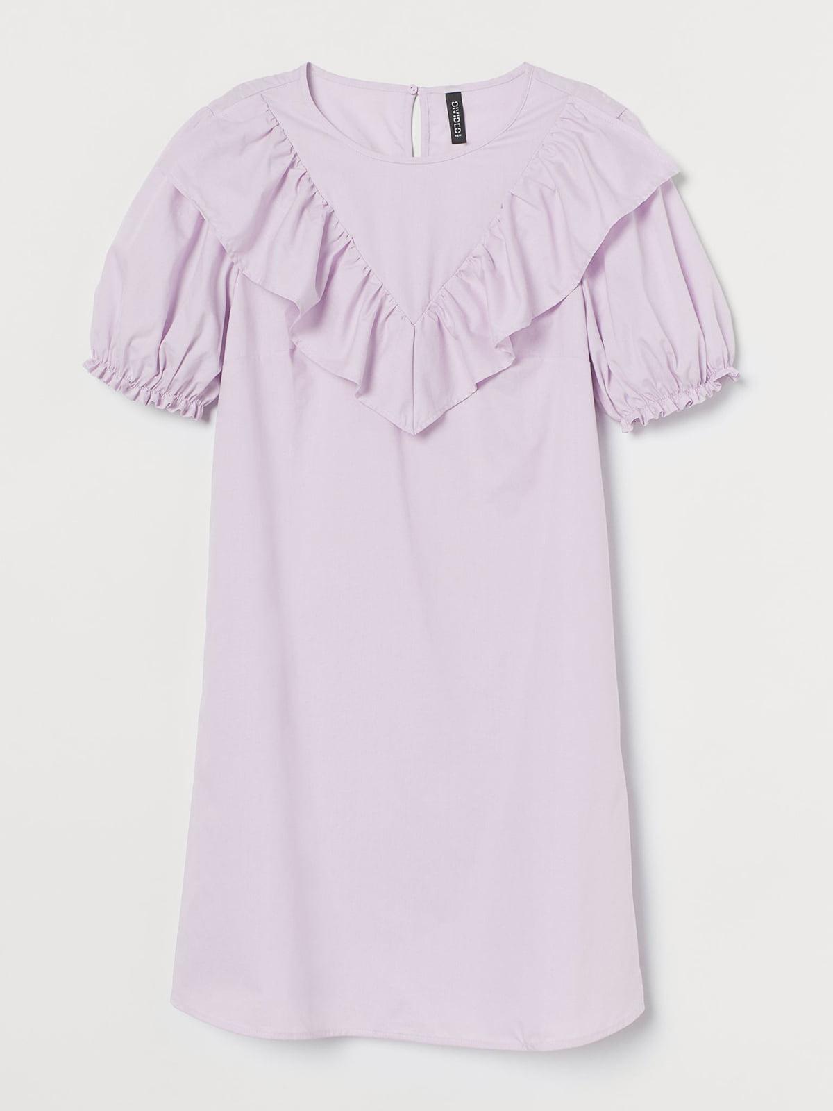 Платье сиреневого цвета   5702694