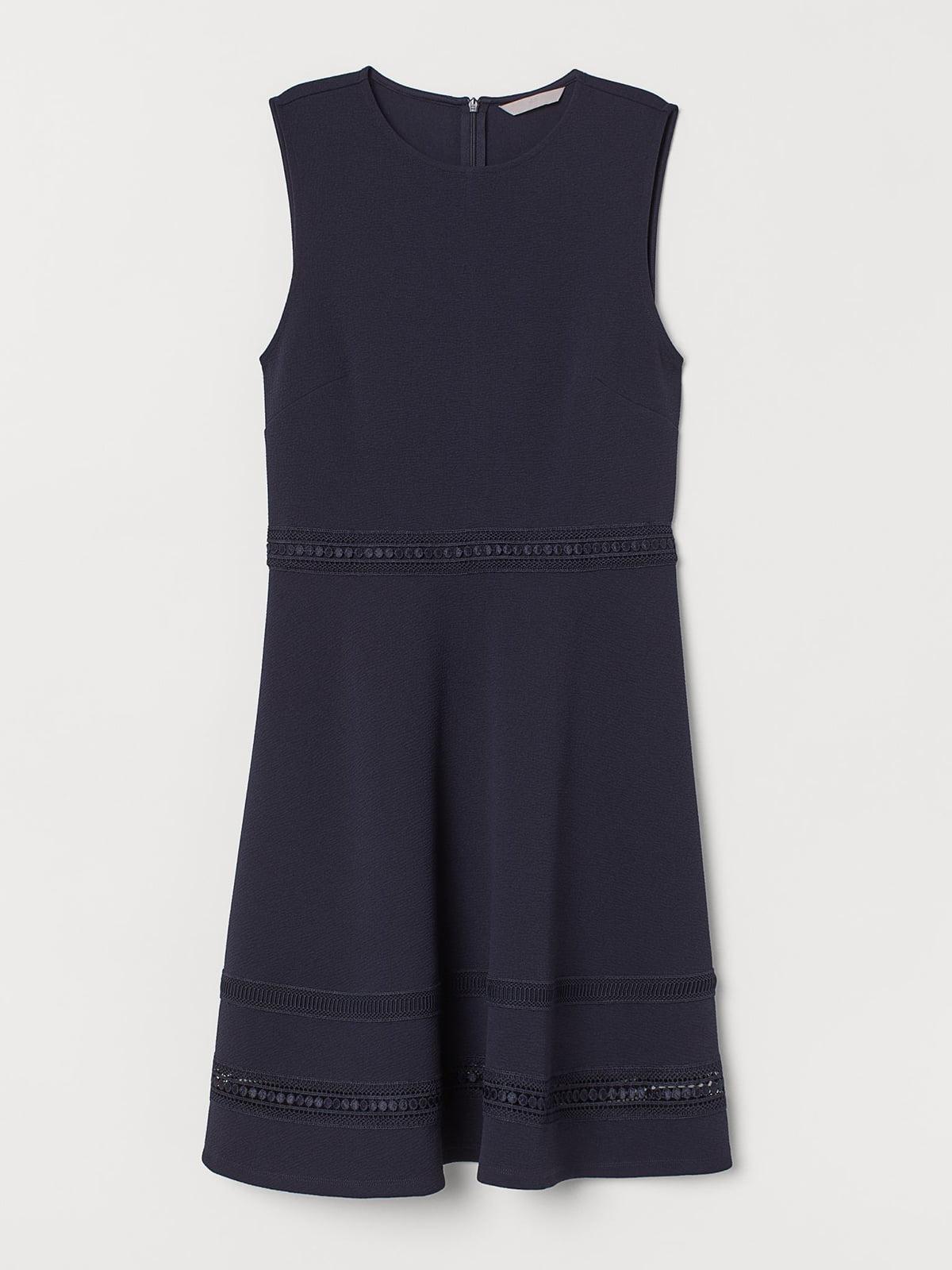 Платье синее | 5702730