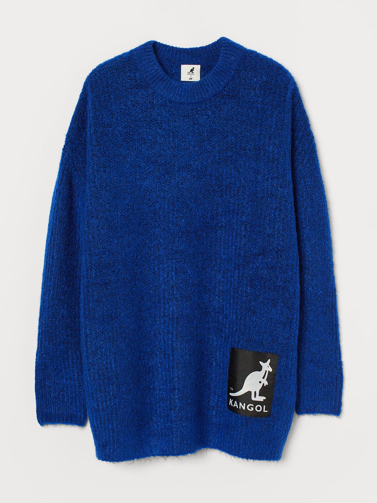 Джемпер синий с логотипом | 5702778