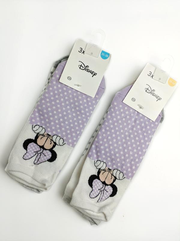 Набор носков (3 пары) | 5717983