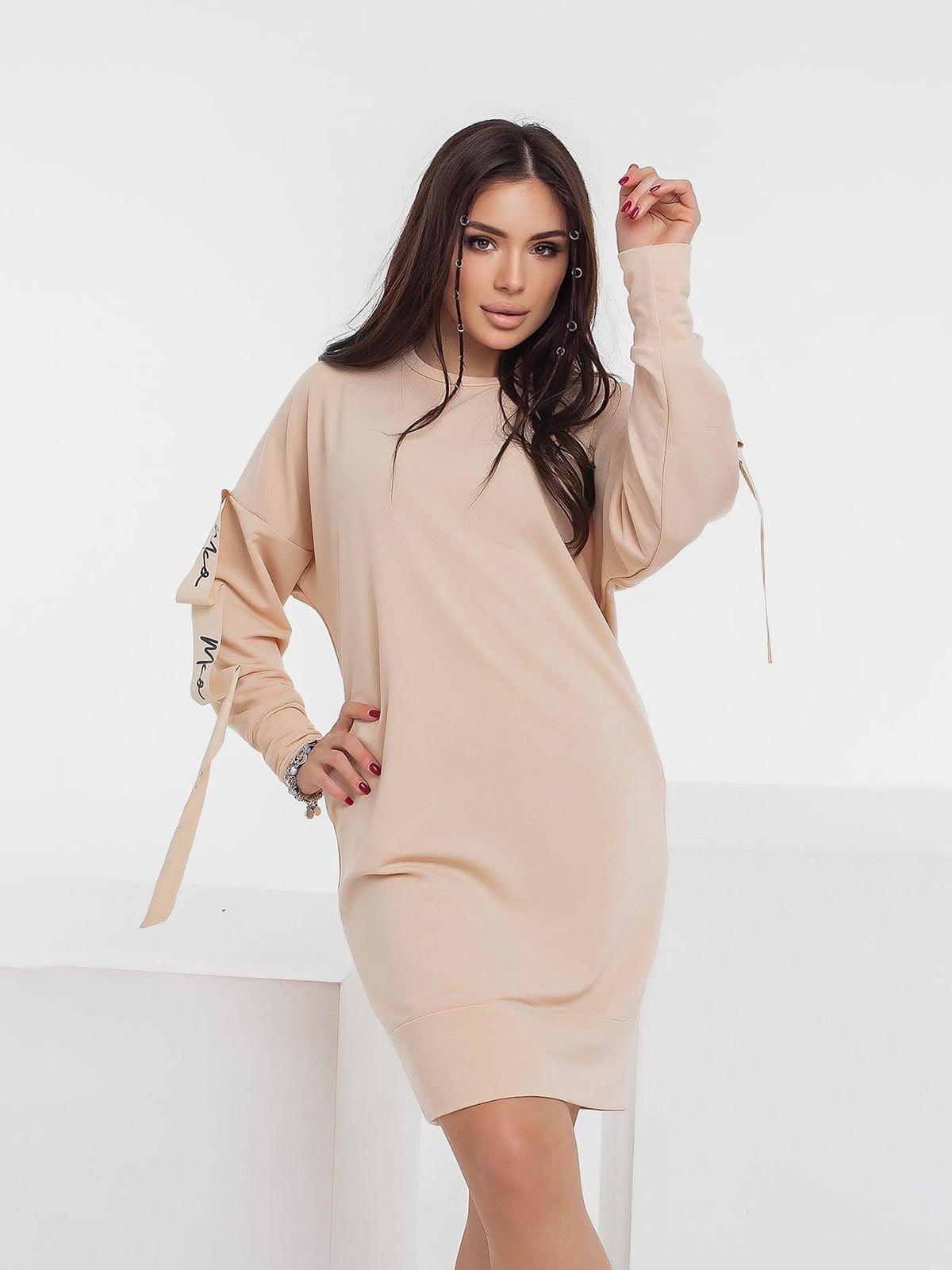 Платье бежевое | 5718864