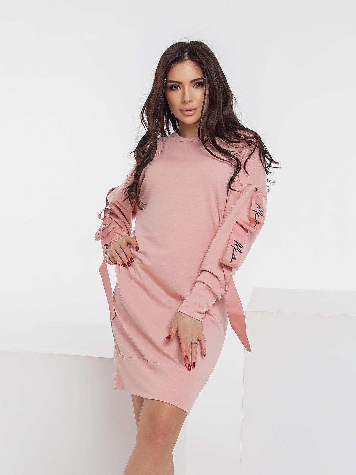 Платье пудрового цвета | 5718865