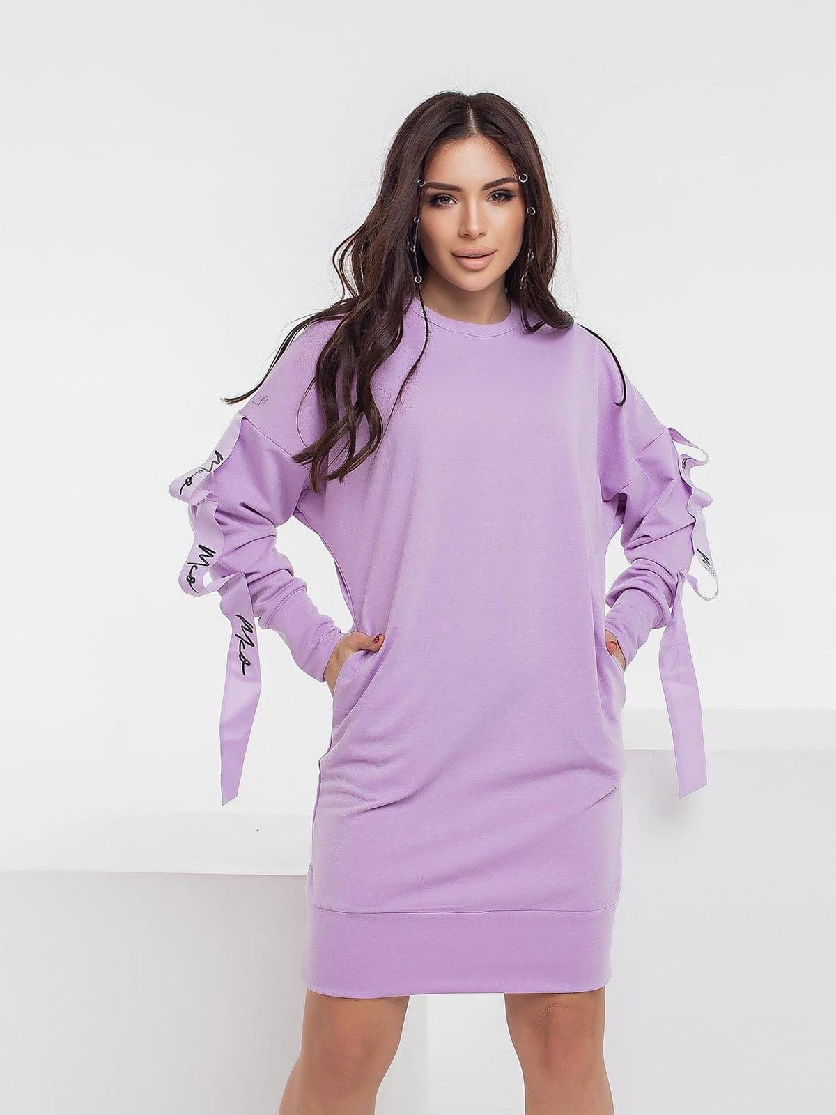 Сукня бузкова | 5718866