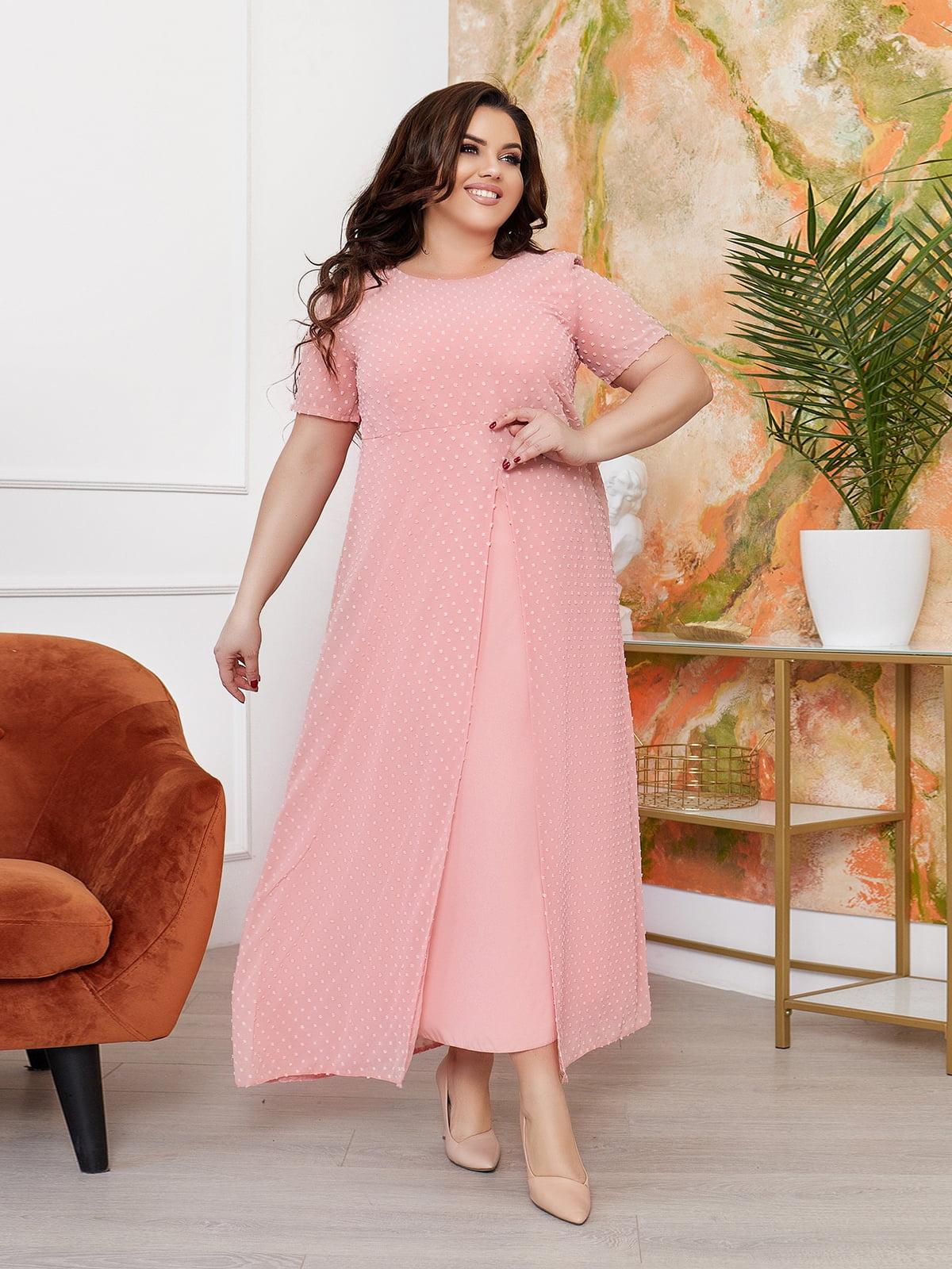 Сукня кольору пудри | 5718893