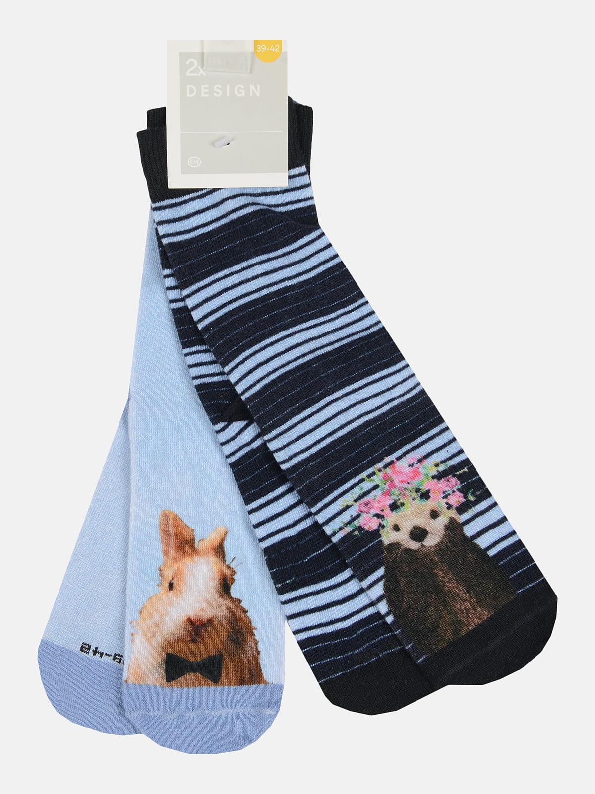 Набор носков (2 пары) | 5721781