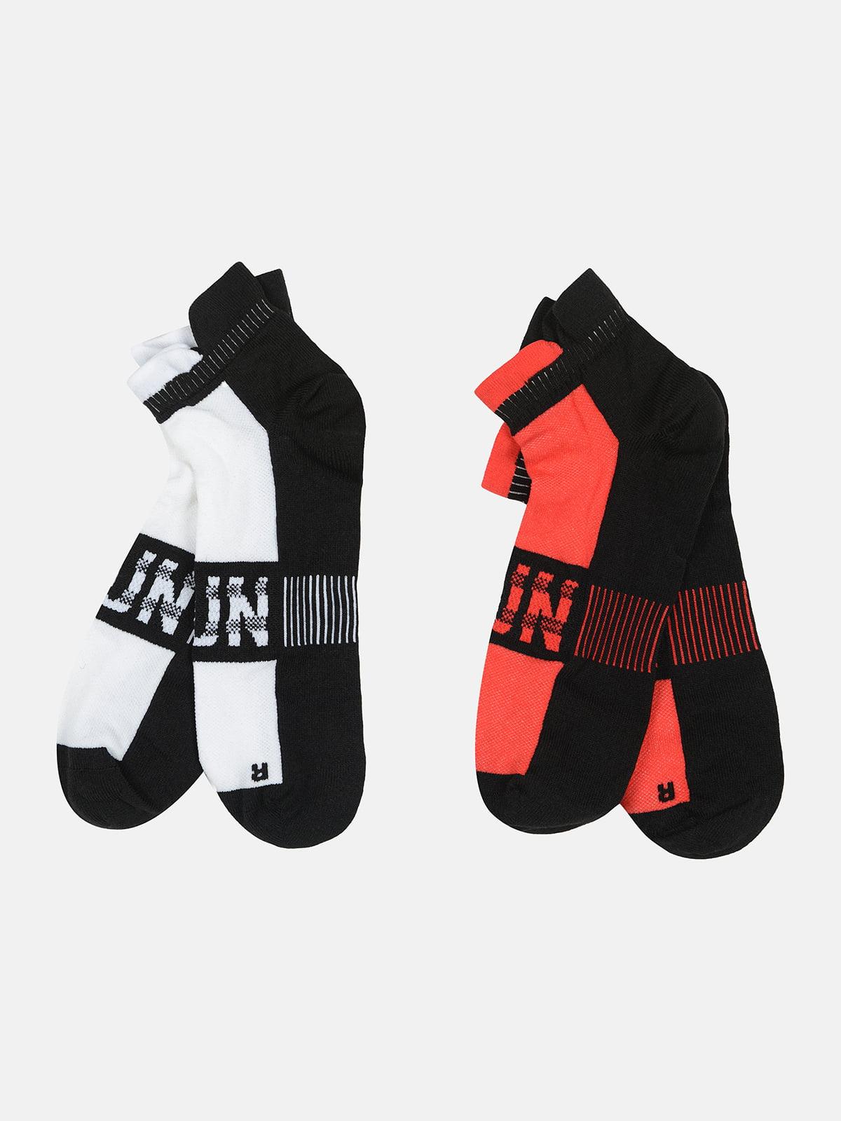 Набор носков (2 пары) | 5721782