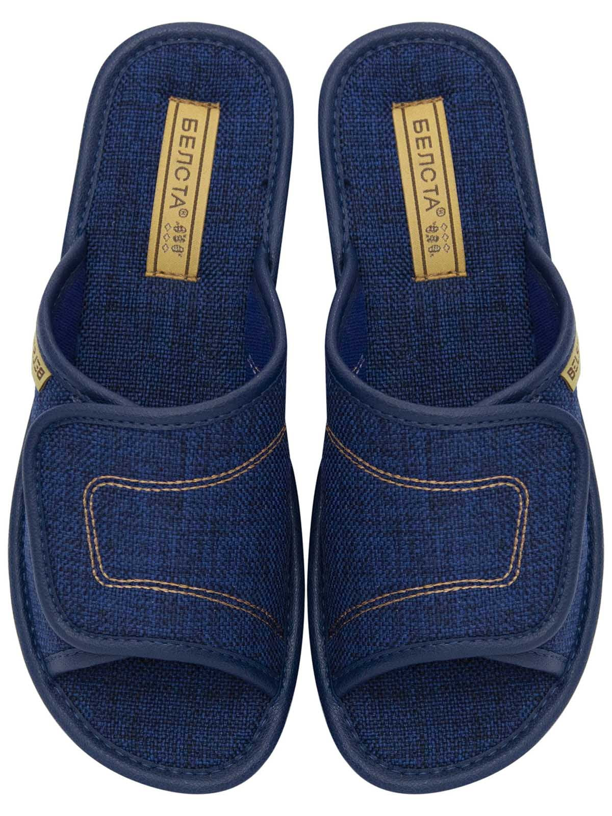 Тапочки синие | 5731999