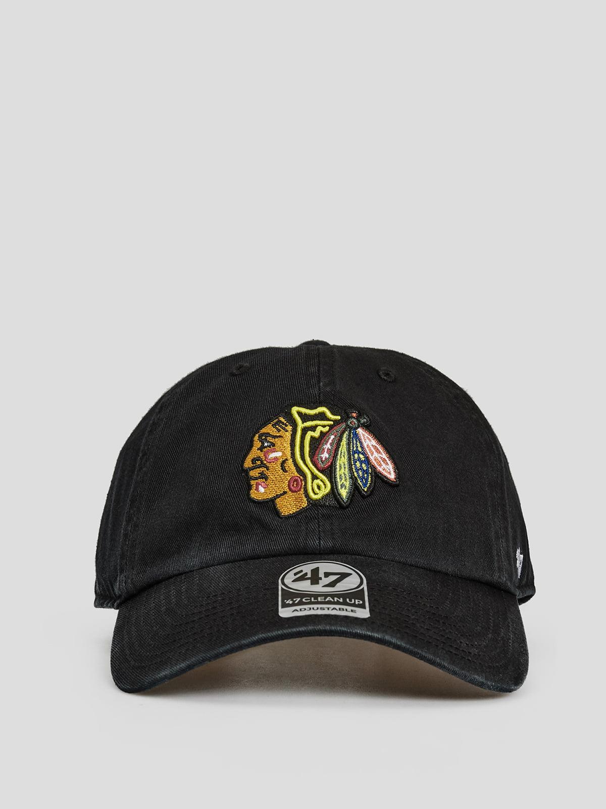 Бейсболка черная с логотипом | 5738907