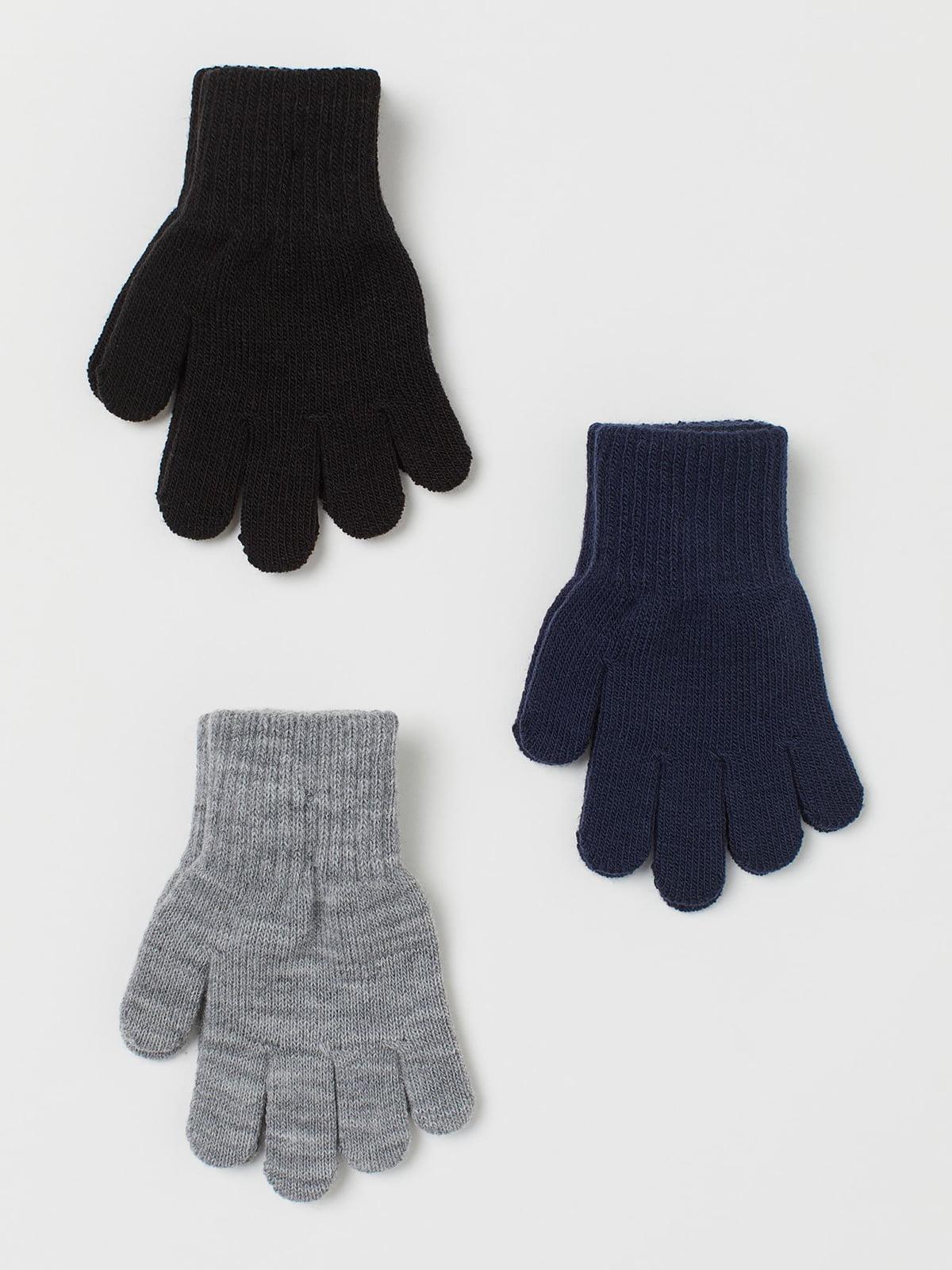 Набор перчаток (3 пары) | 5711380