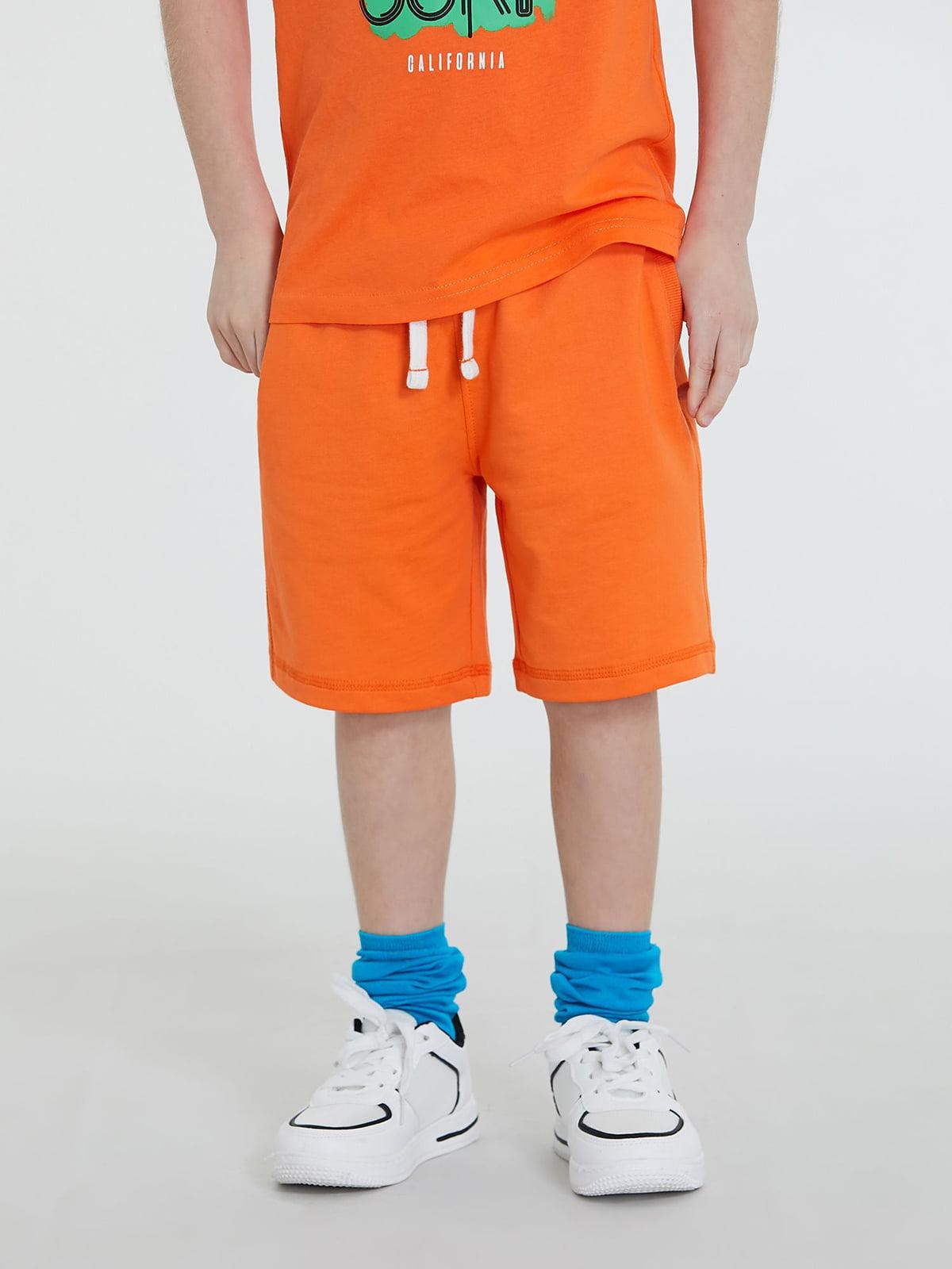 Шорты оранжевые   5752550