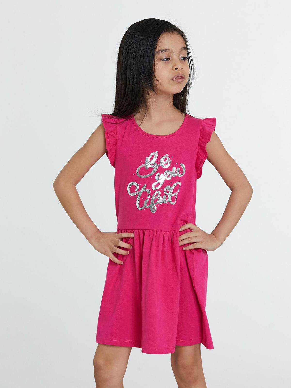 Платье розовое с принтом | 5752584
