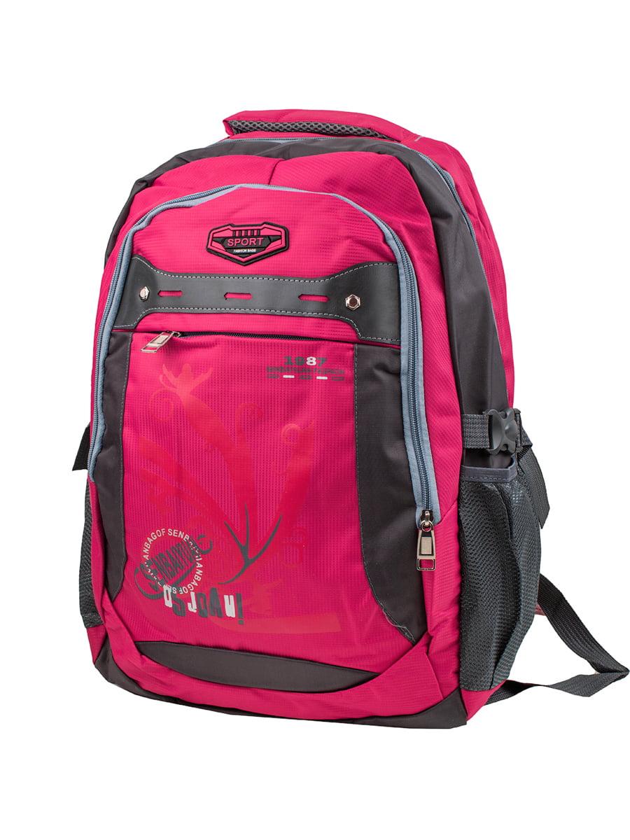Рюкзак рожевий   5746110