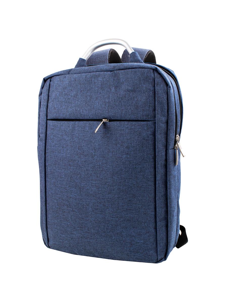 Рюкзак синій | 5746111