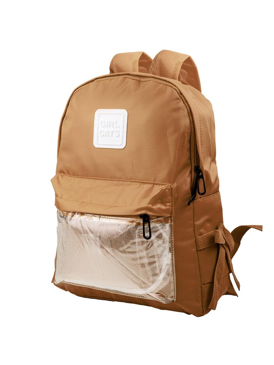 Рюкзак бежевый | 5745727