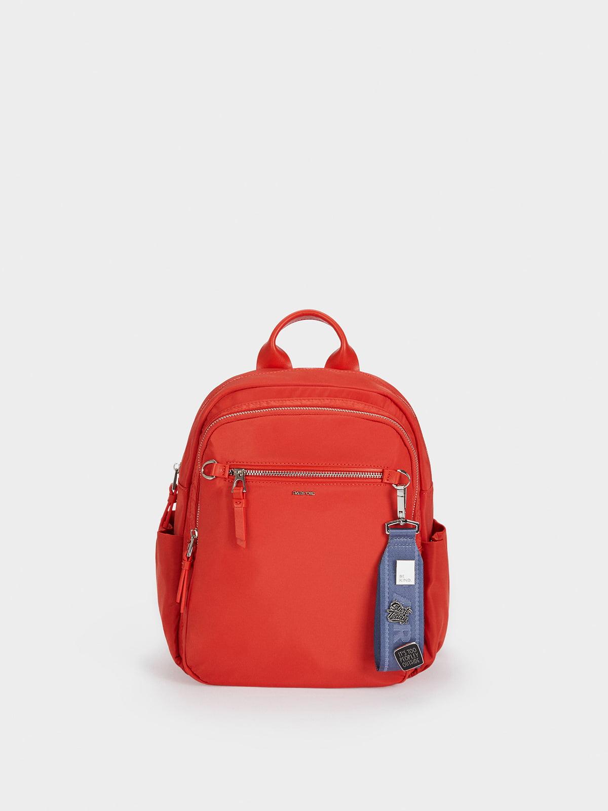 Рюкзак красный | 5769612