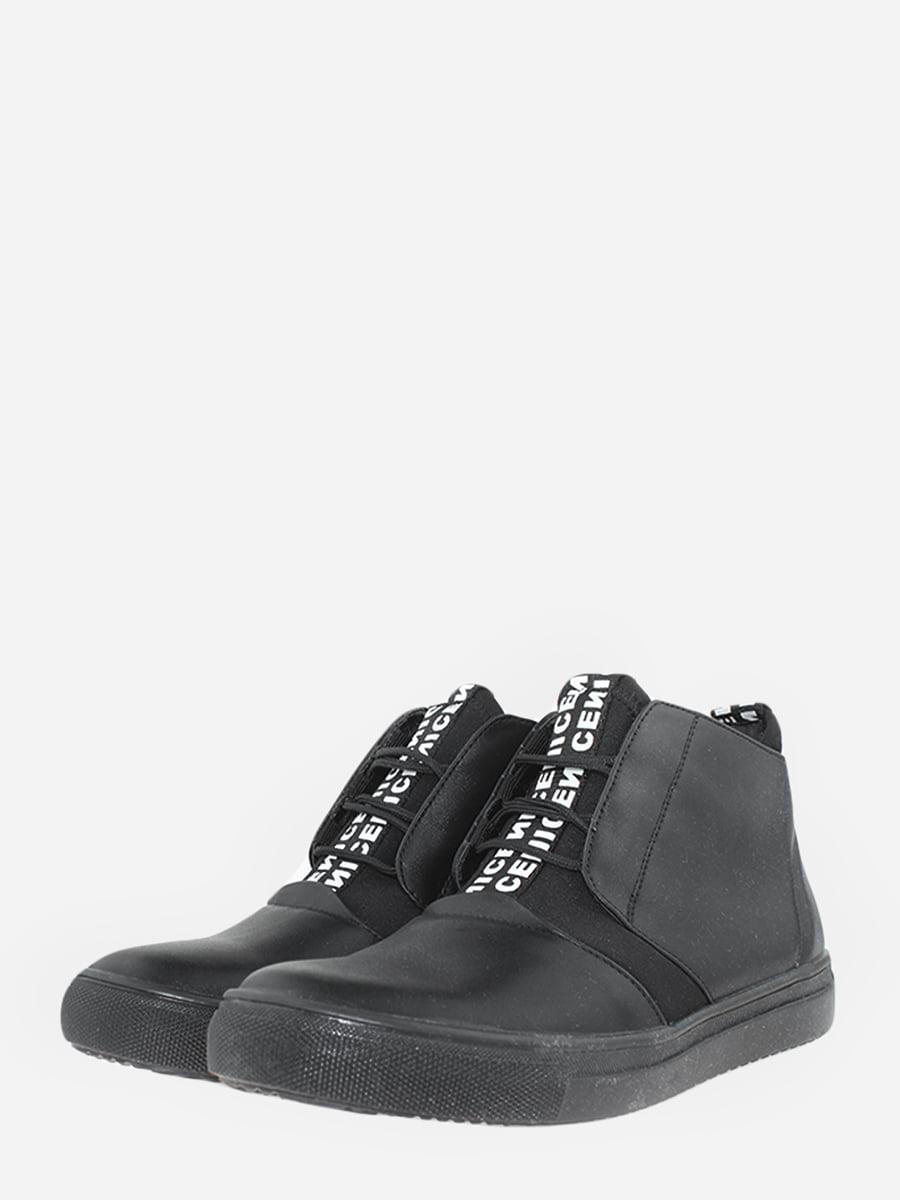 Кеди чорні | 5773602
