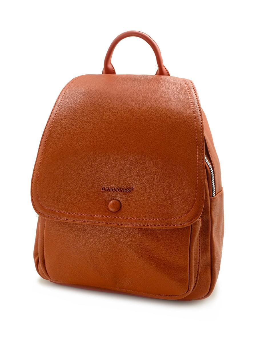 Рюкзак коричневый | 5774941