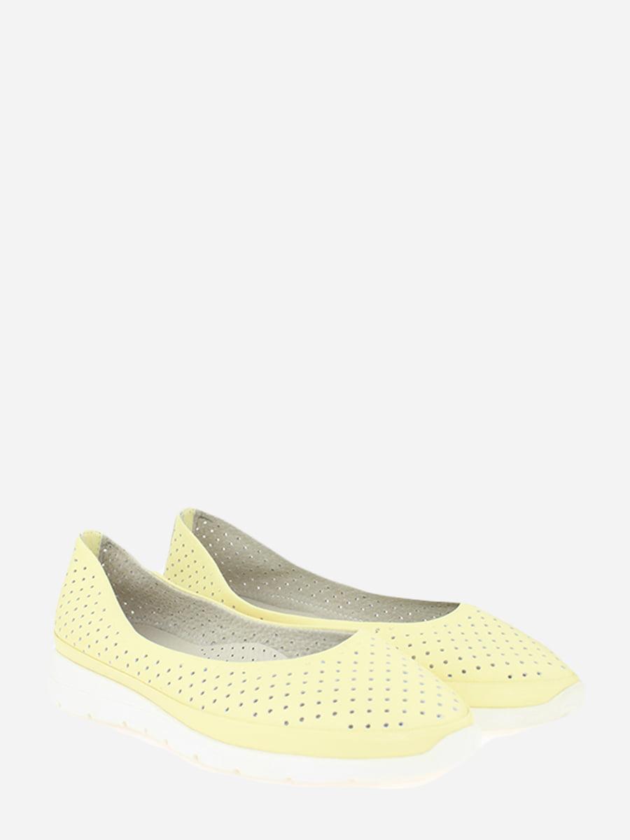 Балетки жовті | 5830412