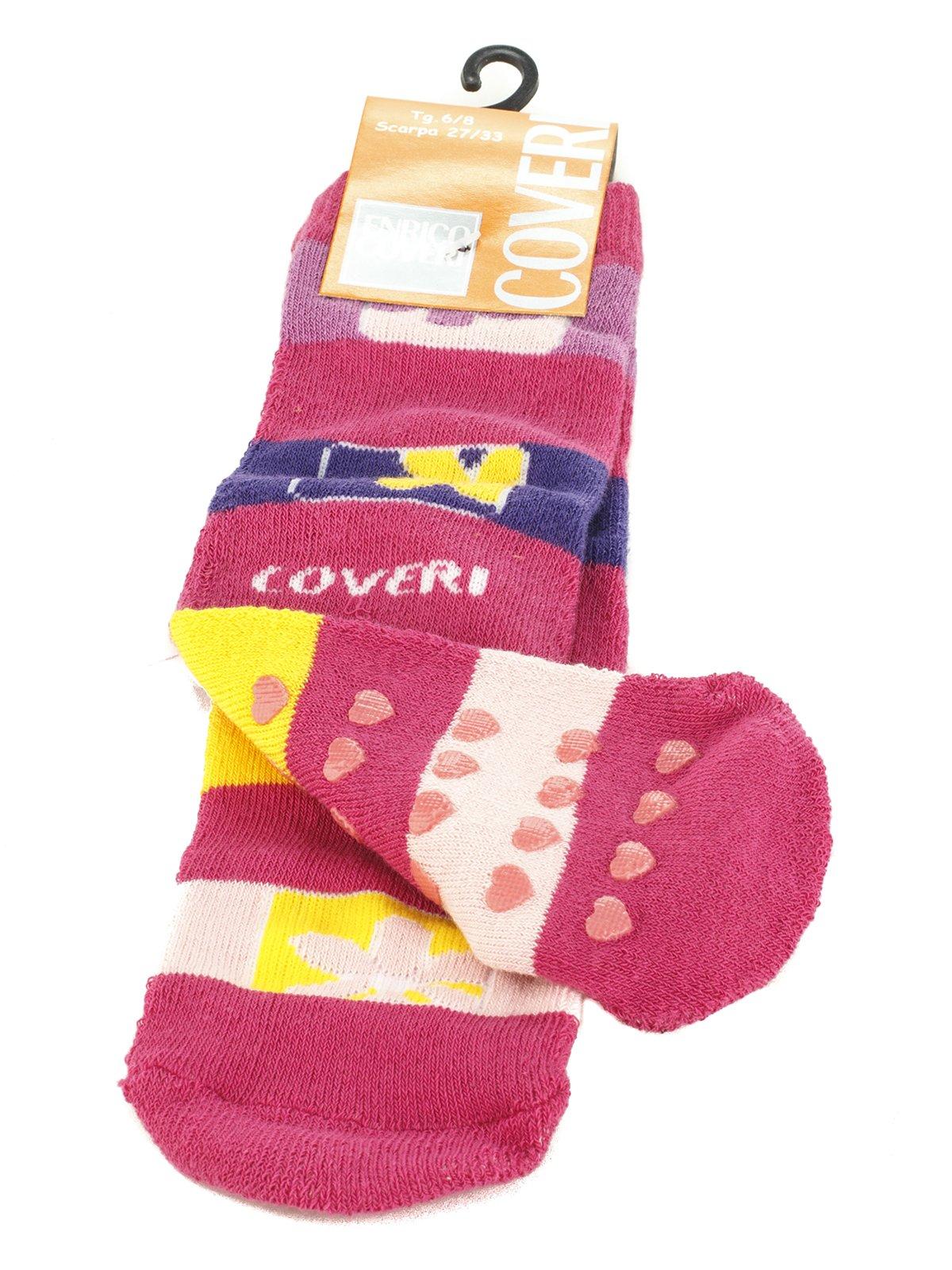 Носки малинового цвета с контрастными полосками | 576567