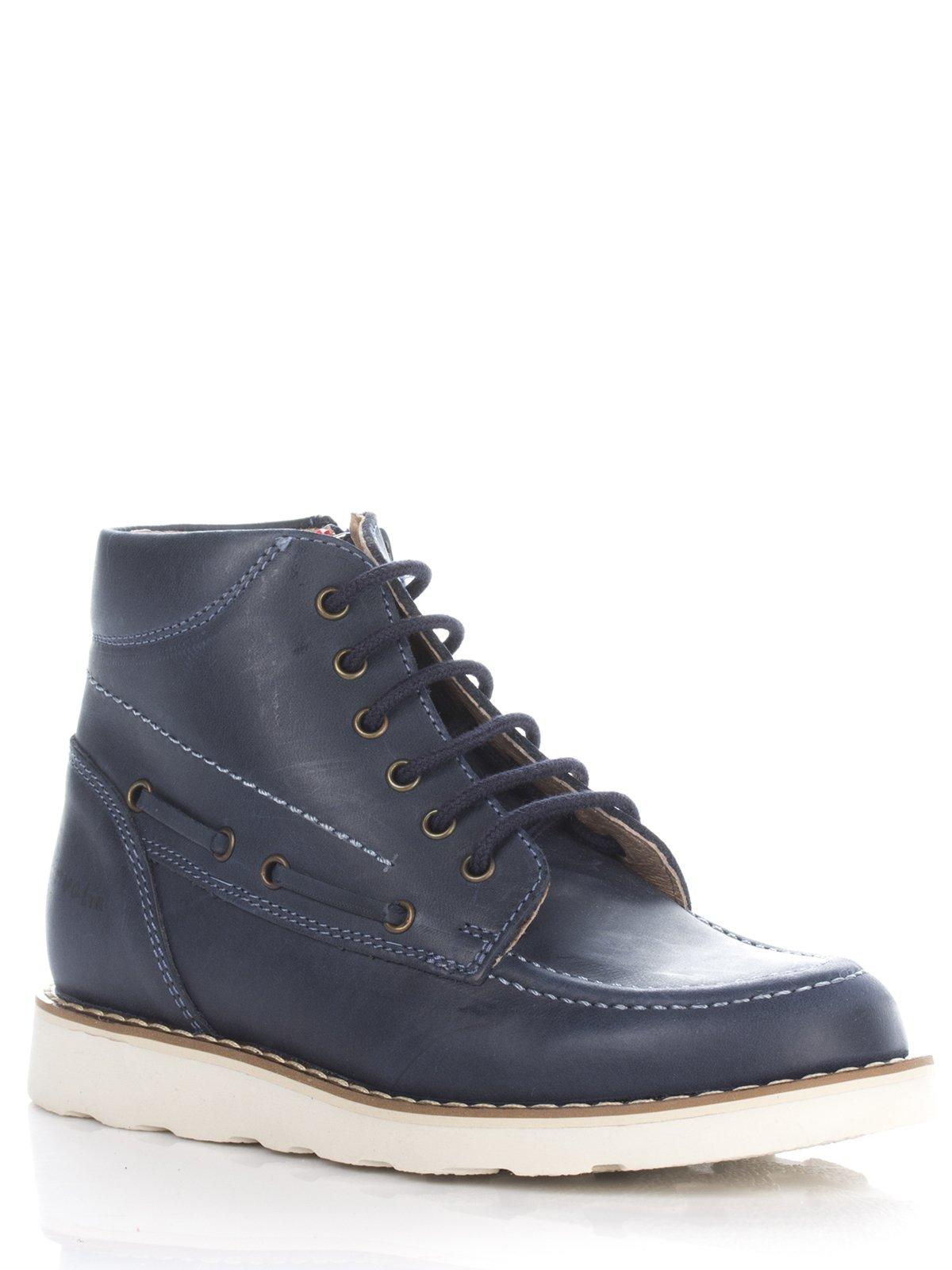 Ботинки темно-синие | 677924