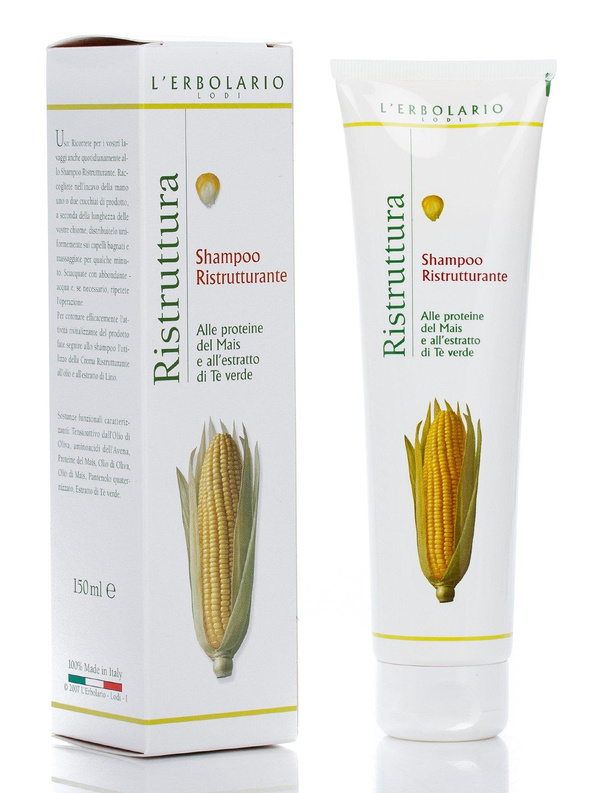 Шампунь для волосся відновлювальний на основі протеїнів кукурудзи (150 мл)   688721