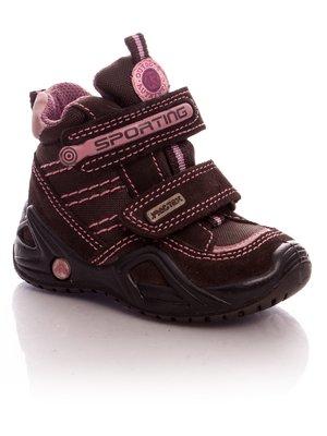 Ботинки коричневые | 30391