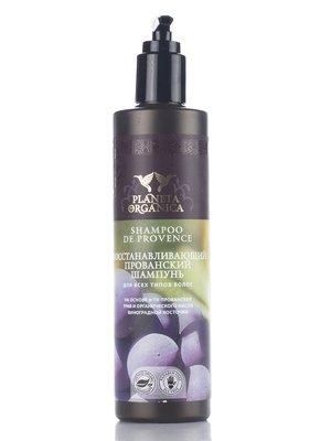 Шампунь для всіх типів волосся відновлюючий «Прованський» (280 мл) | 434963