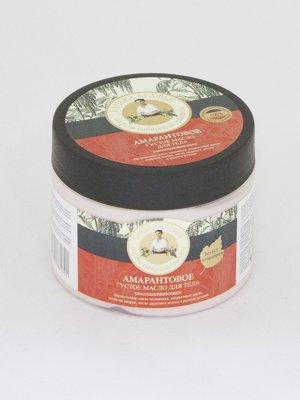 Масло для тела густое амарантовое (300 мл) | 815885
