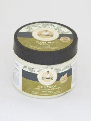 Масло для тіла мускатне густе (300 мл) | 815886