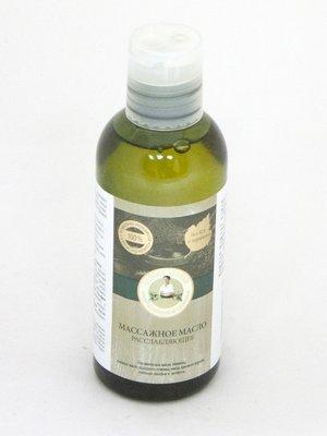 Олія масажна розслаблювальна (170 мл) | 815889