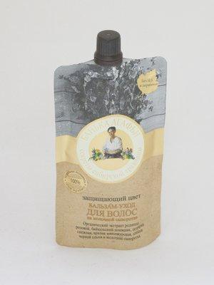 Бальзам-догляд для волосся, захищаючий колір (100 мл) | 867149