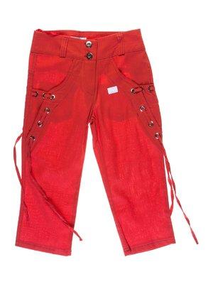 Капрі червоні | 1076885