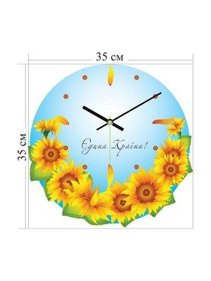 Годинник настінний (45х33 см) | 1254251