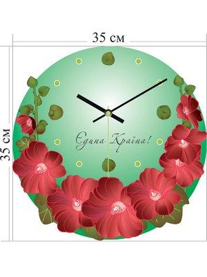 Годинник настінний (35х35 см) | 1316498