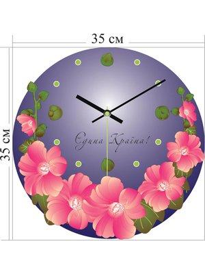 Годинник настінний (35х35 см) | 1316499