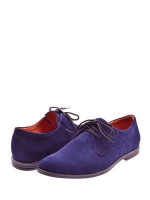Туфли ярко-синие | 1653700