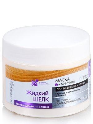 Маска для волос «Восстановление и питание» (300 мл) | 1653770