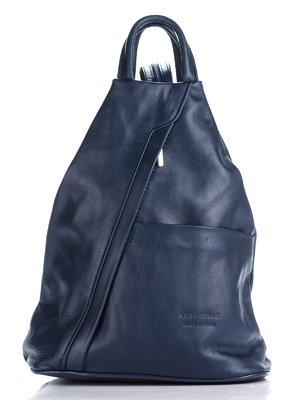 Рюкзак темно-синий | 1781274