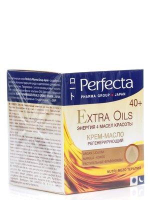 Крем-олія для обличчя регенерувальний Extra Oils 40 (50 мл)   1929745
