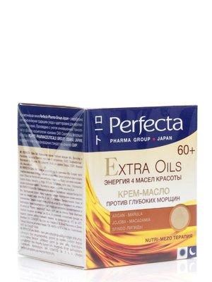 Крем-олія проти глибоких зморшок Extra Oils 60 (50 мл) | 1929747