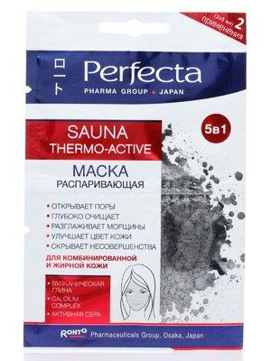 Маска для обличчя, шиї і декольте «Що розпарює» 5 в 1 Sauna Anti-Age (2х5 мл)   1929755