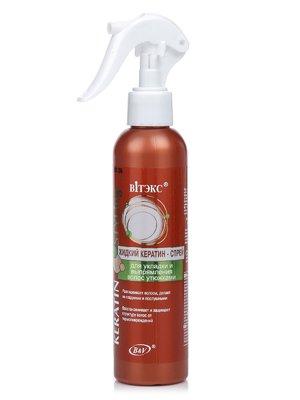 Спрей для укладки и выпрямления волос утюжками «Жидкий кератин» (200 мл) | 1945783
