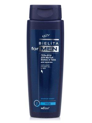 Гель-душ для мытья волос и тела (400 мл) | 1945700